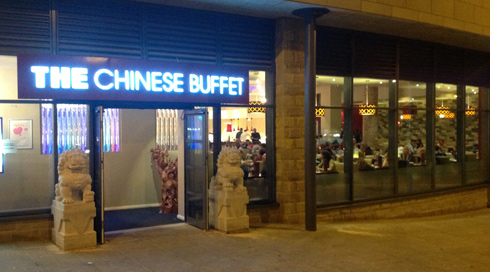Buffet Bonus: Headliners The Chinese Buffet